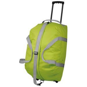 0db14960995a5 Kvalitné cestovné tašky na kolieskach   Reklamné Predmety