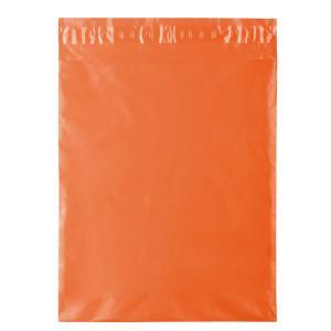 fac7c25b5 Vrecko na tričká Tecly, oranžová