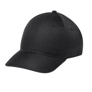 5d495d4bd Čierne čiapky, šiltovky a iné pokrývky hlavy | Reklamné Predmety