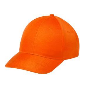 d47755bd2 Baseballová čiapka Blazok, oranžová