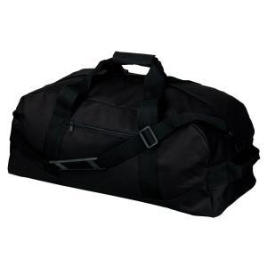 82b68d275f10b Čierne cestovné tašky   Reklamné Predmety